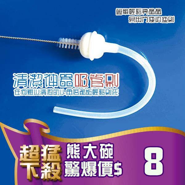 吸管刷 吸管清潔刷  多功能刷子 毛刷 清潔刷 刷子 小刷 超長刷柄 彎角可用 耐用 超值 玻璃吸管刷