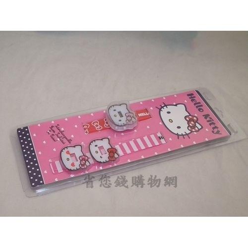 《省您錢購物網》全新~KITTY臉型手錶-可換錶帶/表情(HKSQ1112)