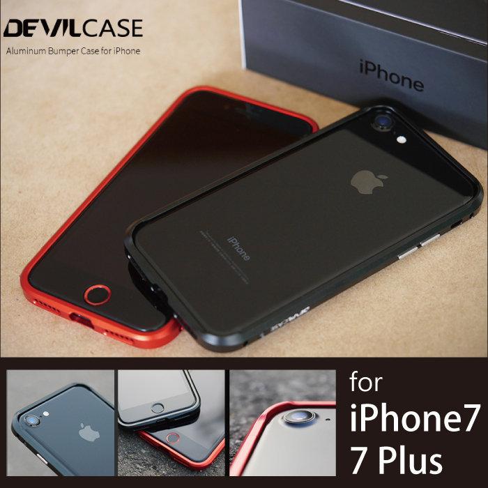 奇膜包膜 DEVILCASE 惡魔 iPhone7 plus 5.5吋 4.7 鋁合金 保護框 邊框 保護殼 手機殼