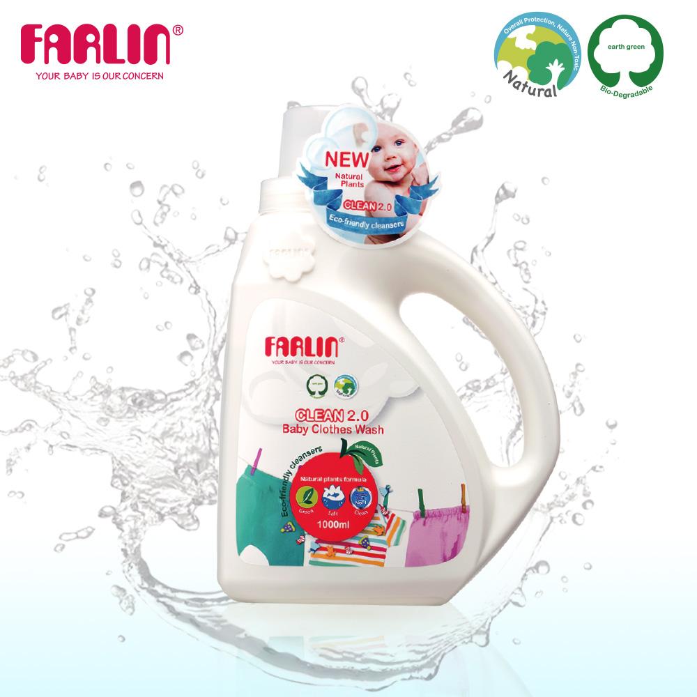 【FARLIN】植物性寶寶洗衣精(補充包/1000ML)