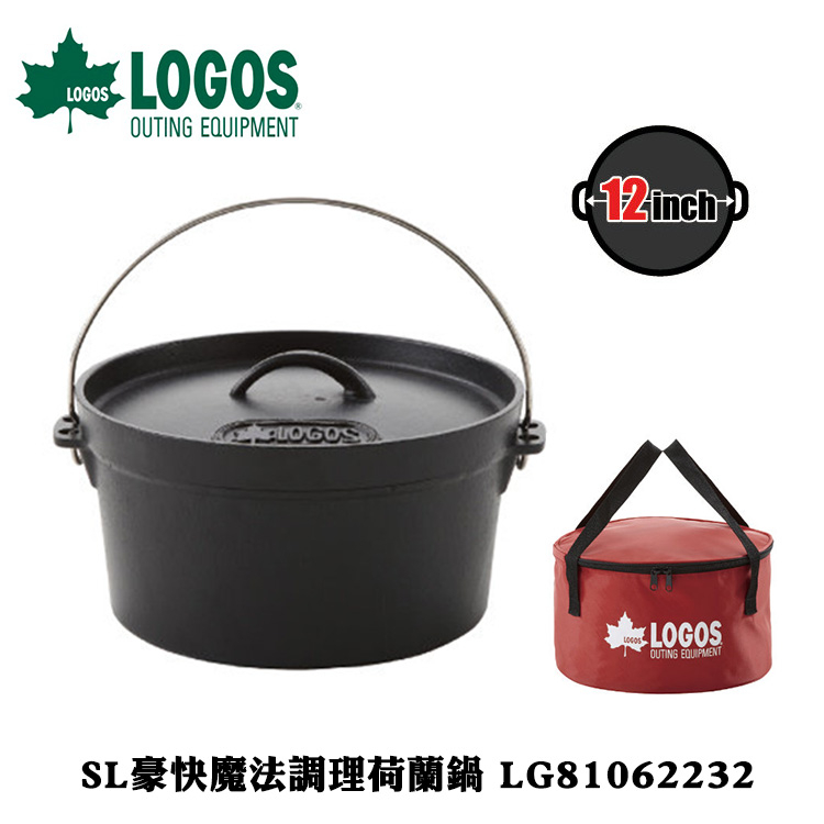 LOGOS SL豪快魔法調理荷蘭鍋 LG81062232 12吋 / 城市綠洲 (煎鍋、荷蘭鍋、平底鍋、生鐵鍋、養生鍋)