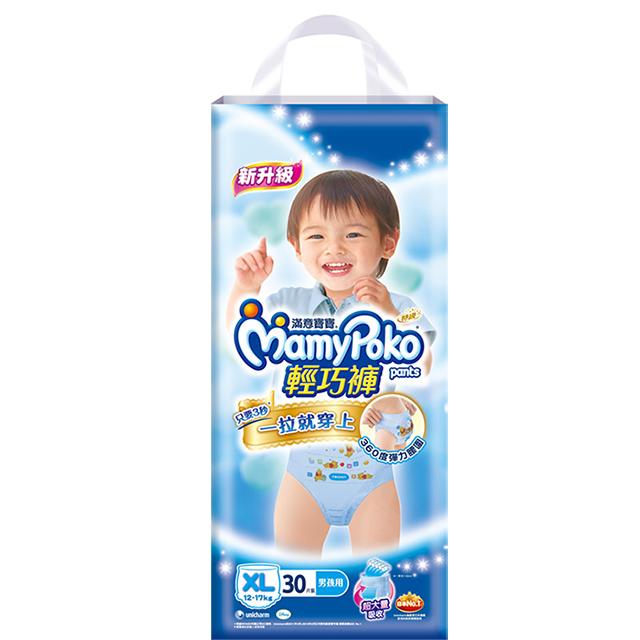 滿意寶寶輕巧穿褲型男用XL號30片*4包箱*維康