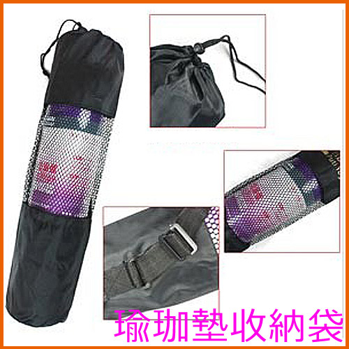 Love Shop瑜珈墊收納袋適用8mm 10mm 15mm通用型瑜珈墊專用袋背帶瑜珈專用帶瑜珈墊背帶