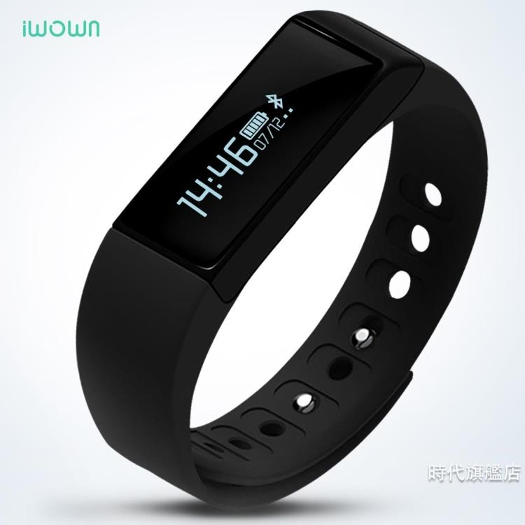iwown埃微i5Plus智慧手環運動手錶藍牙防水記計步器小米2華為蘋果時代旗艦店tw