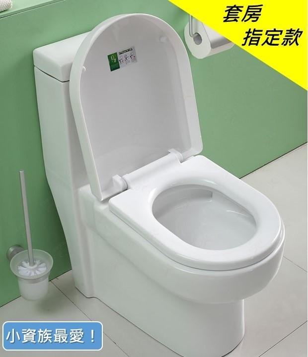 馬桶 單體 同TOTO沖水 雙龍捲漩渦式沖水 可換裝免治蓋板 緩降馬桶蓋 靜音又安全 抗汙釉面好清潔