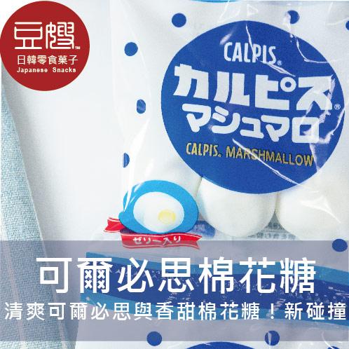 【豆嫂】日本零食 可爾必思夾心棉花糖(4連)