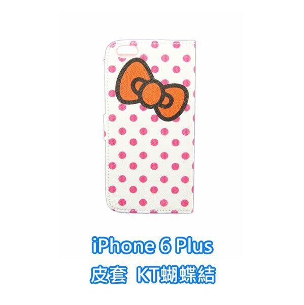 機殼喵喵Apple iPhone 6 Plus 6 i6 i6P手機套手機皮套日記式左右掀蓋式kitty凱蒂貓