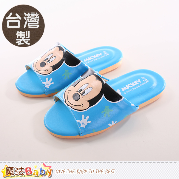 兒童拖鞋台灣製迪士尼米奇正版室內拖鞋魔法Baby
