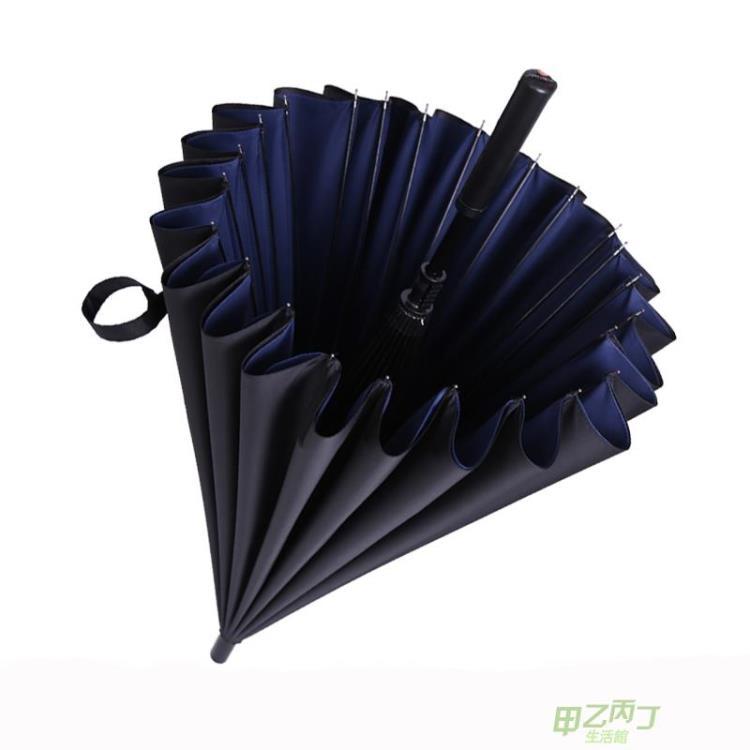 直立傘 個性創意純黑色雙層三人超大號24骨雨傘長柄男士用加固防風女學生 tw全館免運
