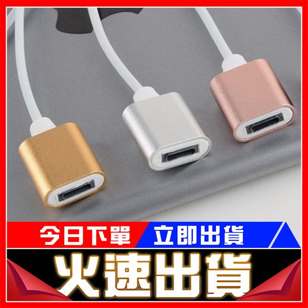 商城最便宜蘋果iphone7 plus耳機轉接線轉接頭充電聽歌二合一轉換器手機周邊玫瑰金