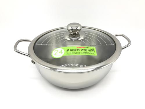 好市吉居家生活潔豹TH-03624多功能炸煮通用鍋油炸鍋附濾油架24cm鍋子湯鍋