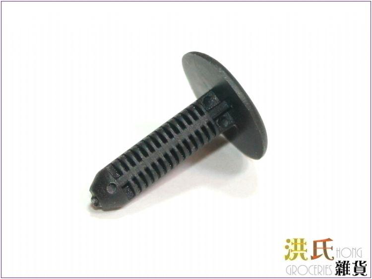 【洪氏雜貨】256A204 K108 頂蓬飾板扣子 黑色 汽車改裝門板扣 卡扣 卡子 塑膠門扣 扣子 固定扣