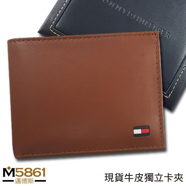 【Tommy】Tommy Hilfiger 男皮夾 短夾 牛皮夾 三彩Logo 獨立卡夾 大鈔夾 品牌盒裝/棕色