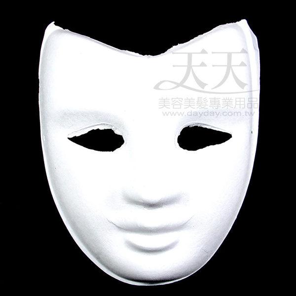 舞會變裝.大型表演活動厚紙板面具彩繪練習用凹型34747