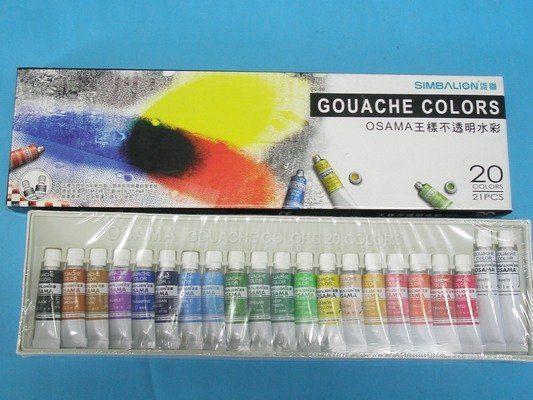 王樣不透明水彩20色水彩顏料GC-20一箱6盒入定155雄獅水彩