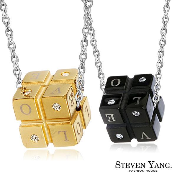 情侶對鍊STEVEN YANG西德鋼飾篤定終生骰子造型任選*單個價格*鋯石附鋼鍊