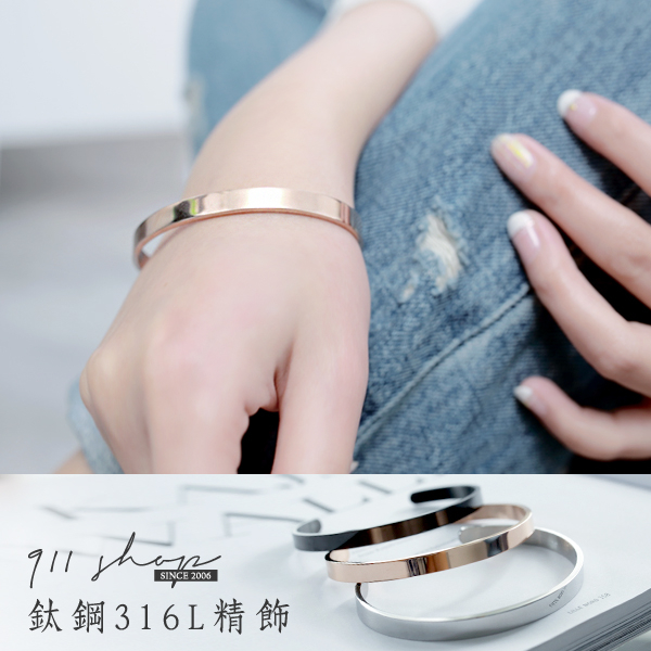 Crayon鈦鋼精飾素面扁形C型開口式手環情侶對環可另購刻字L240 911 SHOP