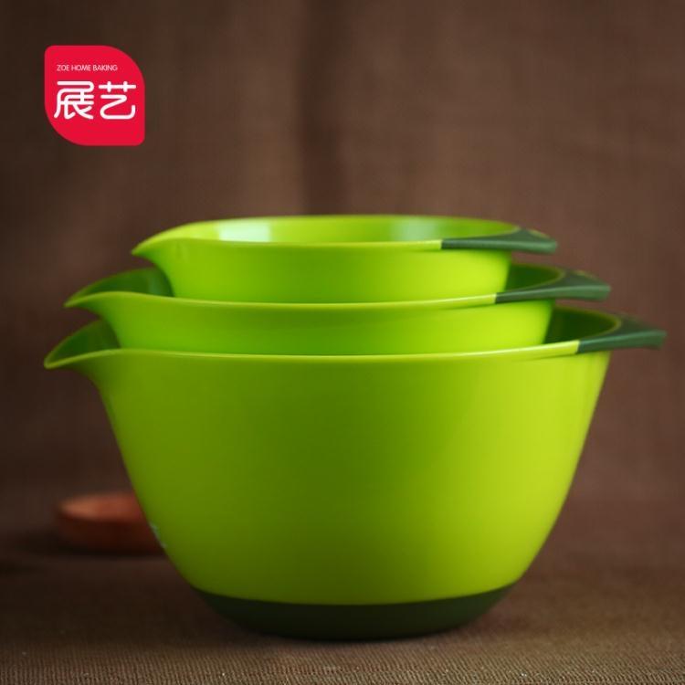 打蛋盆-多刻度塑料打蛋盆水果盆和面盆底部防滑料理盆大咖玩家
