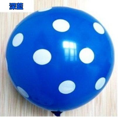 12吋點點乳膠球(未充氣)-深藍色/顆~~會場布置.婚禮布置