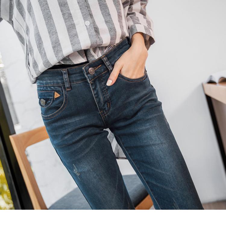 OrangeBear BA1849漸層暈染設計窄管牛仔褲-適XL~7L