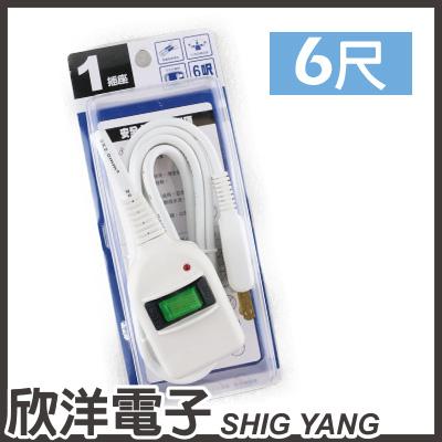 MIG明家180度旋轉插頭2孔2P 1開關1插座安全電源延長線15A 1.8公尺1.8M 1.8米C8101A-6呎