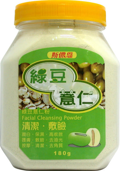 斯儂恩 綠豆薏仁粉 180g