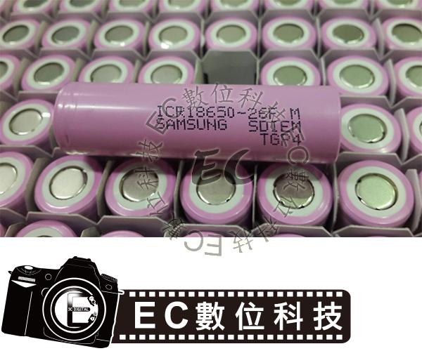 【EC數位】 SAMSUNG 三星 原廠原封箱 充電式18650鋰電池 鋰電池 3.7V 超高容量防爆