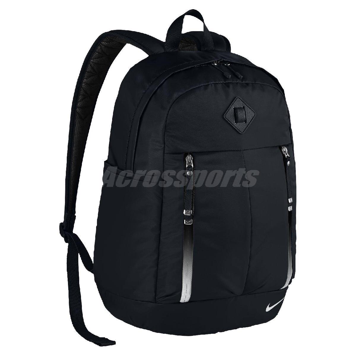 Nike後背包Auralux Backpack黑全黑拉鍊漸層尼龍布女運動休閒包包PUMP306 BA5241-010
