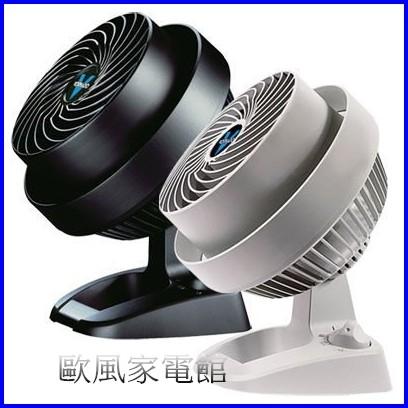 歐風家電館美國VORNADO渦流空氣循環機循環扇530W 530白色雯麗公司貨