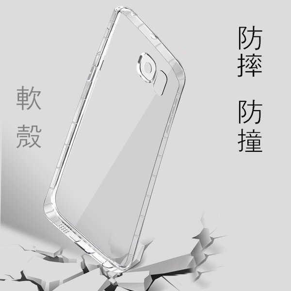 【三亞科技2館】三星 Galaxy J7 Prime 5.5吋 防摔 透明殼 空壓殼 軟殼 保護殼 背蓋殼 手機殼 防撞殼j7p