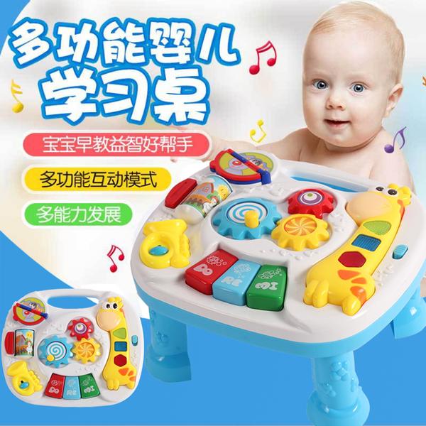 *幼之圓* 益智早教玩具~可愛長頸鹿界音樂學習桌~嬰兒多功能音樂遊戲桌~兒童趣味學習玩具台~