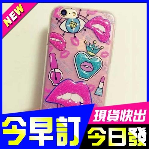 [現貨] 禮物 現貨 蘋果 iphone 6 plus 性感拉絲嘴唇手機殼 蘋果 iphone6 手機套 4.7寸保護殼