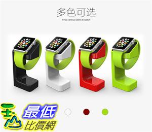 106玉山最低比價網蘋果手錶塑膠支架Apple Watch充電器底座iwatch掛充電器手錶架