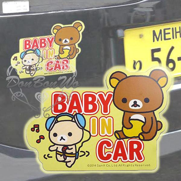 懶懶熊懶妹磁鐵貼紙汽車裝飾貼BABY IN CAR標語503581通販屋