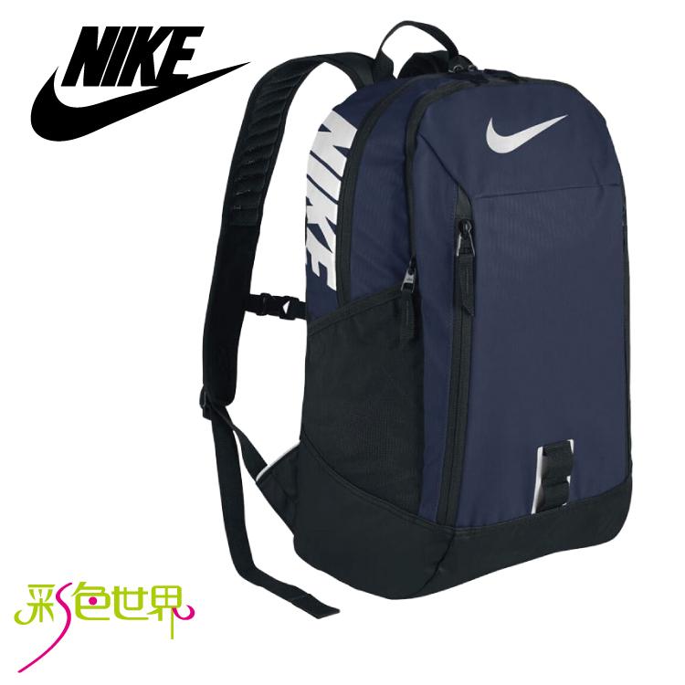 NIKE後背包包大容量筆電包韓版帆布包防潑水學生書包彩色世界5254-410