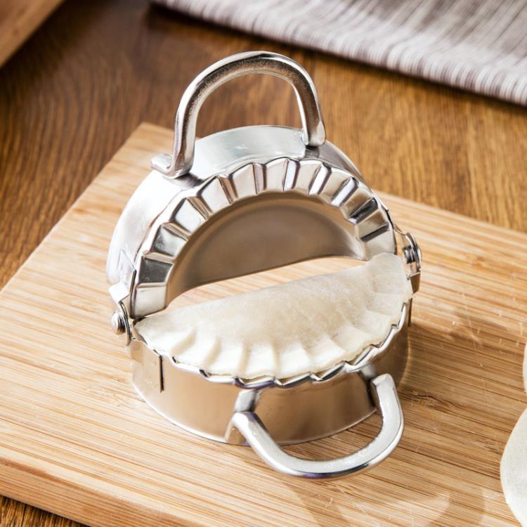 [超豐國際]不銹鋼包餃子器餃子皮模具廚房神器家用小工具餃子水餃模型餃子機