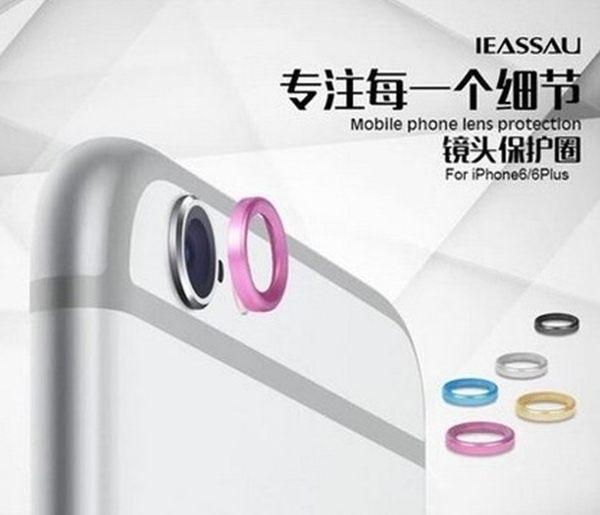 Love Shop iPhone 6 plus鏡頭保護圈攝影鏡頭保護圈iPhone 6 4.7手機保護膜貼膜