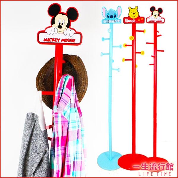 最後6個迪士尼史迪奇米奇小熊維尼正版衣帽架掛衣架收納架MIT B26002