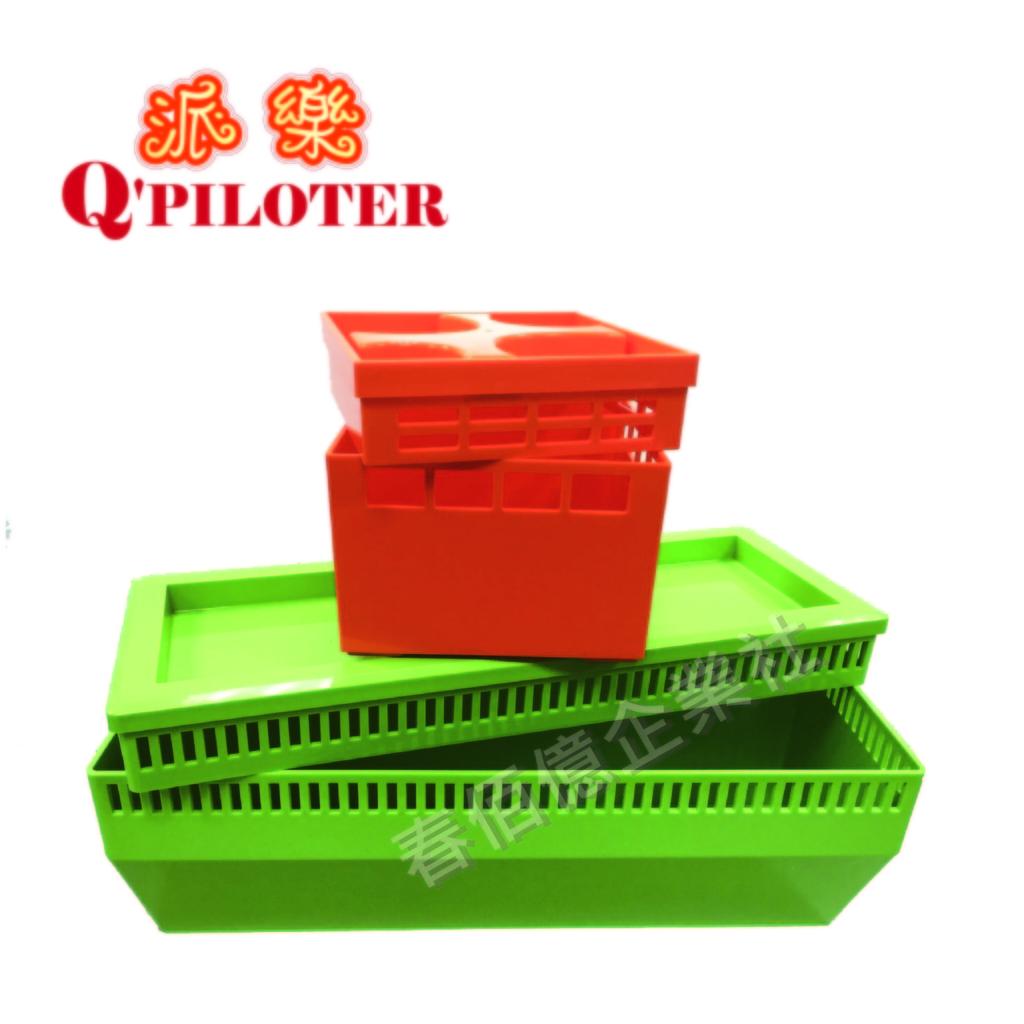 派樂設計師款多功能瀝水籃收納盒-大 小-密封置物箱-通風密合露營洗菜洗水果籃置物零食玩具盒