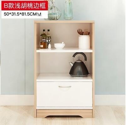 餐邊櫃多功能櫃子簡約現代櫥櫃微波爐櫃儲物櫃碗櫃茶水櫃 【組合櫃B-淺胡桃】