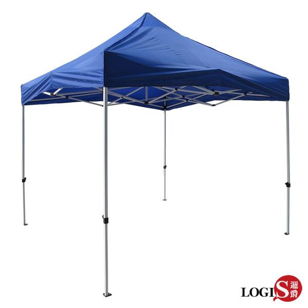 LOGIS-藍天露營大3米防水遮陽帳遮雨棚帳逢天幕帳Z-BL3