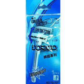【我們網路購物商城】DORCO TD-701 輕便型韓國專利刮鬍刀