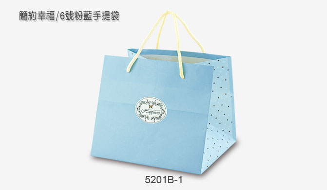 22cm 藍色手提袋 6吋派盒手提袋 乳酪盒袋 紙袋 外賣袋
