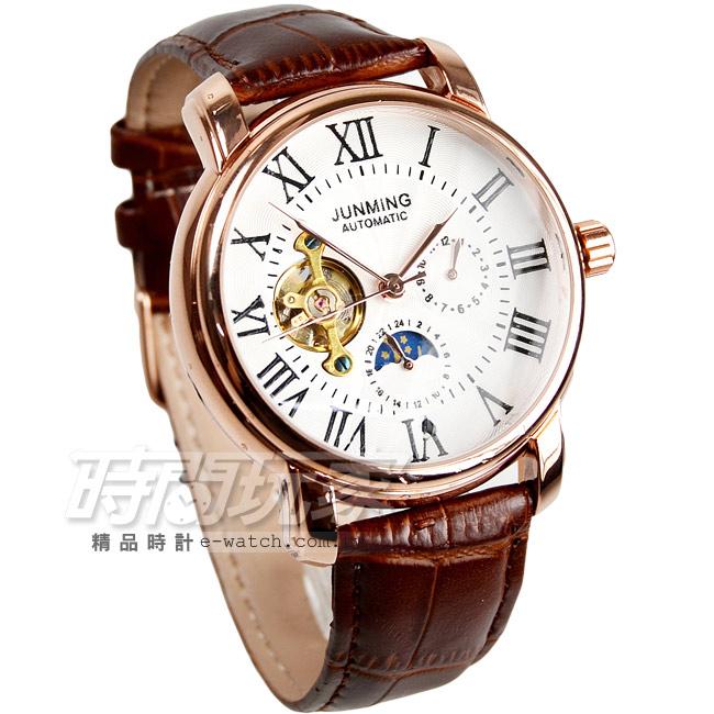 JUNMING 太陽月亮顯示時尚機械腕錶 皮革錶帶 男錶 JU1726羅玫咖 羅馬數字時刻 陀飛輪機械錶 玫瑰金