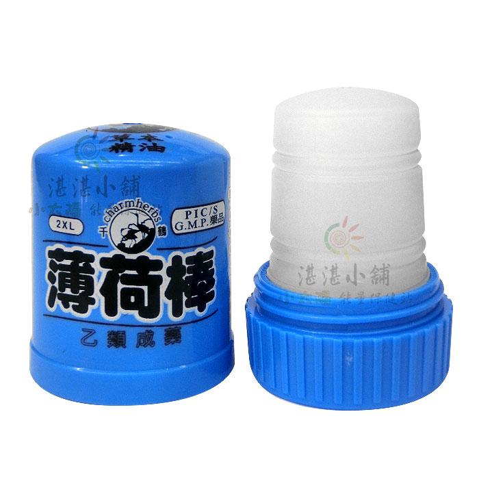 千鶴薄荷棒2XL草本精油藍色