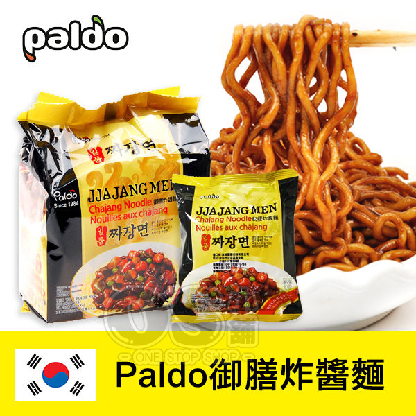 韓國炸醬八道Paldo御膳炸醬麵單包200g購潮8