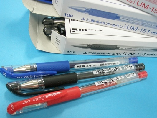 三菱UNi UM-151 0.38mm極細中性筆(可換芯)/一支[#45]