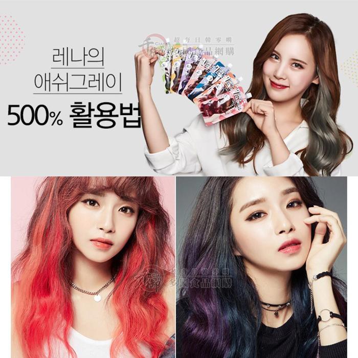韓國Missha七日護髮染25ml五色可選KR8809530千御國際