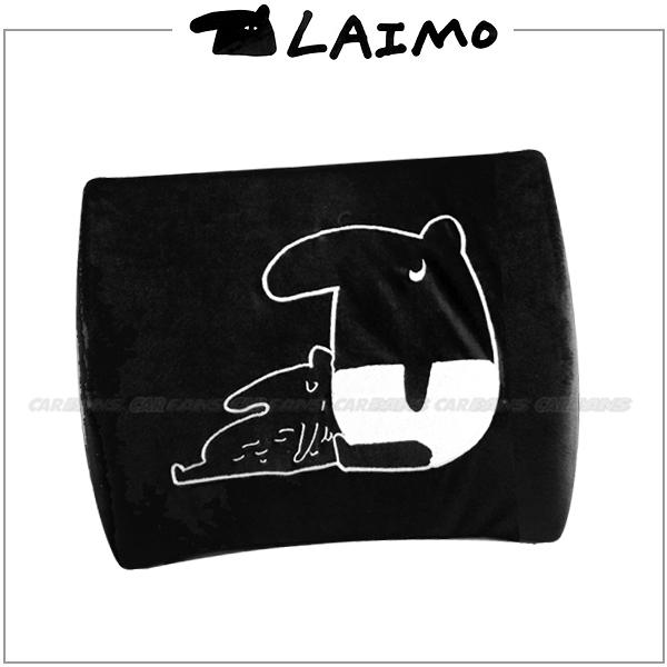 愛車族購物網LAIMO馬來貘座椅護腰墊
