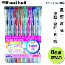 UNI  UM-120-8C亮彩鋼珠筆